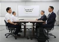 【竹島を考える】日本側のノーネクタイ対応 挑発と受け取る韓国 下條正男・拓殖大教授
