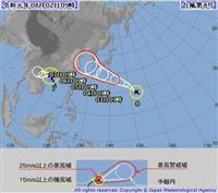 台風8号が発生