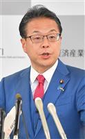 【動画あり】経産相、韓国輸出優遇除外で意見4万件超、95%が賛成