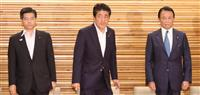 韓国のホワイト国除外を閣議決定
