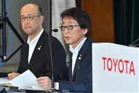 トヨタ、業績予想の下方修正も次世代競争にらむ
