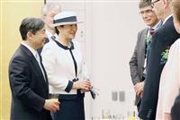 【皇室ウイークリー】(601)両陛下、地球環境保全にご関心 秋篠宮ご夫妻、高校生励まさ…