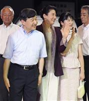 天皇ご一家が須崎で静養 即位後初、夏の恒例