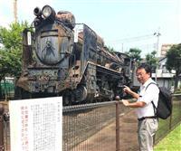 SLデゴイチ解体に波紋 東京・東村山でファンが「保存会」結成