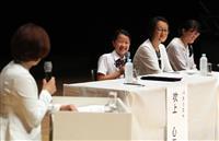 家族で話し合い知識向上 NIE全国大会に大田原の母子参加