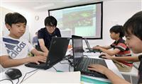 来春から小学校で必修の「プログラミング」活況