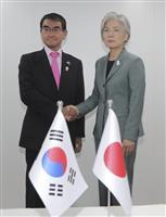 河野外相、韓国のGSOMIA影響示唆に「混同しないだろう」と牽制