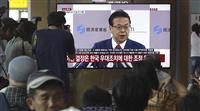 韓国メディア「ホワイト国除外」の閣議決定を特別報道 大統領府は午後に臨時閣議
