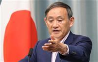 北朝鮮の飛翔体発射 菅長官「安全保障にただちに影響ない」
