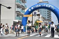 日韓交流相次ぎ中止 関係悪化が神奈川県内に波及 自治体は困惑