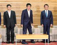 日本政府「戦略的放置」貫き韓国をホワイト国から粛々と除外