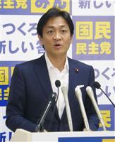 国民民主・玉木代表が立憲民主に統一会派を打診へ 改憲発言などで試練
