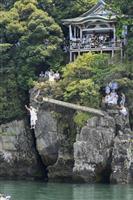 願い背負い琵琶湖へダイブ 恒例「伊崎のさお飛び」