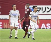 G大阪の遠藤が公式戦1000試合出場 プロ22年目で大台到達