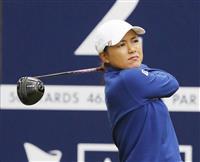 横峯73、上田は69 全英女子ゴルフ第2日