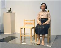 少女像の展示中止要請へ 名古屋市長が愛知県知事に