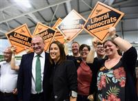 英下院補選でEU残留派が勝利 離脱派ジョンソン政権に痛手