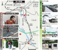 京アニ放火、犯行直前に「聖地巡礼」の謎 出没ルート検証