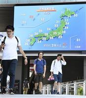 熱中症、全国で7人死亡 159地点で猛暑日
