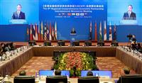 RCEP、各国選挙終わり妥結機運 日本、韓国との関係足かせも