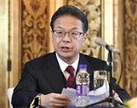 韓国、RCEP会合で輸出管理に2回言及 世耕氏「関係ない提起」と反論
