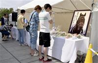 ディープインパクトに献花 ファンが札幌競馬場で追悼