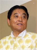 慰安婦像展示者へ謝罪要求 名古屋市長「やめれば済む問題でない」