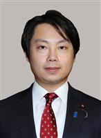 石崎氏が自民新潟支部長辞任 パワハラ問題受け