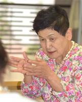 【令和をつくる】公立校を支える初代理事長に就任した「女性の品格」の坂東眞理子さん