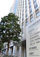 【ビジネス解読】変わる日本人の仕事観 背景には正社員の「不自由さ」