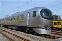【プロジェクト最前線】西武鉄道新型特急「ラビュー」 都市と自然に溶け込む球面デザイン