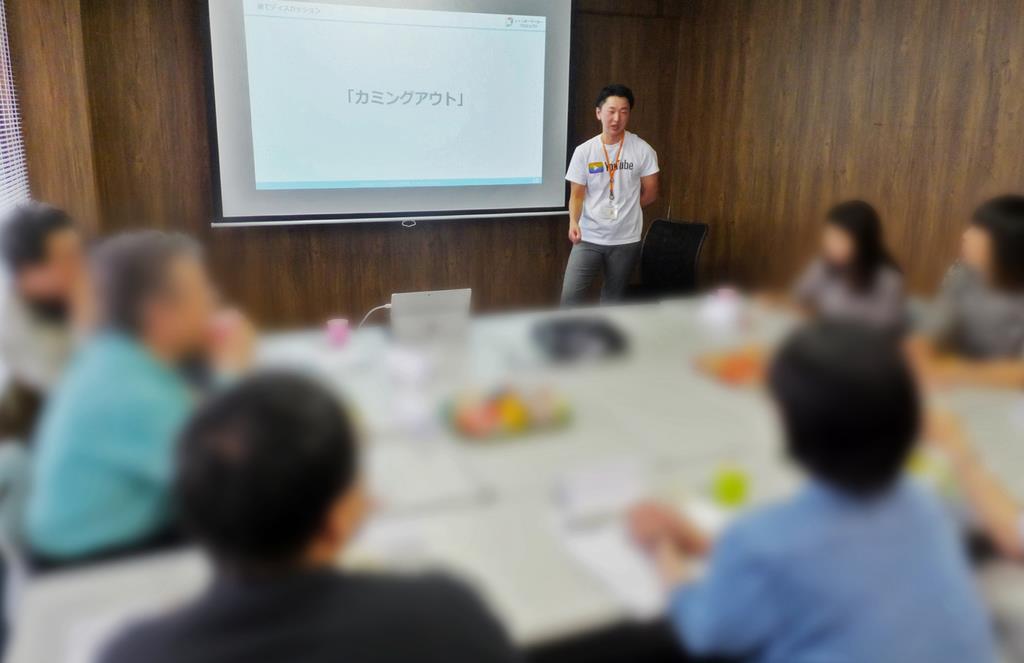 さまざまな体験や思いが語られた交流会「LGBT お仕事カフェ」=東京都板橋区(一部画像処理をしています)