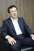 笠・三菱UFJ銀行福岡支店長に聞く ペーパーレス化推進11月めど 西日本の支店で初