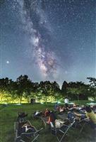 満天の星に町おこし願う 南阿蘇村など観測施設を整備、訪日客も増
