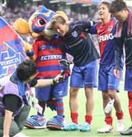 FC東京3ゴール、永井の先制ヘッドで流れ