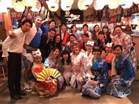 盆踊りの輪 世界をつなぐ 東京五輪、大阪万博…訪日外国人に狙い