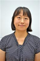 定まらぬ米中貿易協議「再出発」のスタートライン 丸紅経済研究所の李雪連シニア・アナリス…