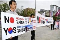 """【ソウルからヨボセヨ】「自発的、拡散、長期化?」 韓国の""""反日不買運動"""""""