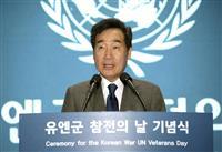 韓国首相「日本は一線越えた」 輸出優遇除外 大使館前で反日デモ