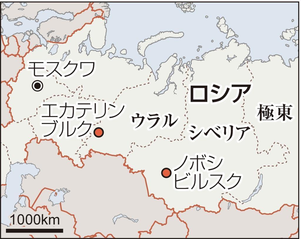 7月30日に撮影されたロシア極東サハ共和国の衛星写真。広範な地域で山火事が多発している(露国営宇宙開発企業ロスコスモス提供=AP)