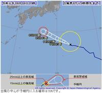 台風、5日夜にも九州へ 太平洋側の海水浴注意
