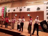 旧制高校の精神を歌い継ぐ 9年ぶりの「日本寮歌祭」に450人