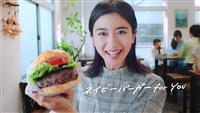 CMウォッチャー 黒島結菜さん、三浦半島の魅力を知る