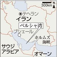 イラン革命防衛隊がタンカーを拿捕、乗組員7人拘束