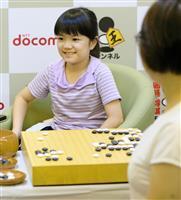 仲邑菫初段、史上最年少で女流棋戦本戦進出決める