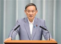 安倍首相、9月訪露で調整 菅官房長官「問題あるからこそ首脳が協議」
