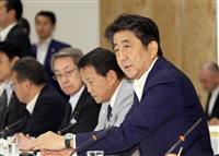 安倍首相、G7出席へ23日からの訪仏発表「率直な議論リードしたい」