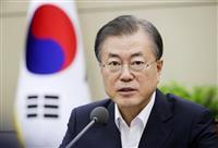 文大統領「南北経済協力で一気に日本に追いつける」 首席補佐官会議で発言