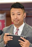 れいわ・山本代表、次期衆院選、自公幹部地盤からの出馬模索
