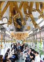 「ライバルはスマホ」進化する電車の中づり広告